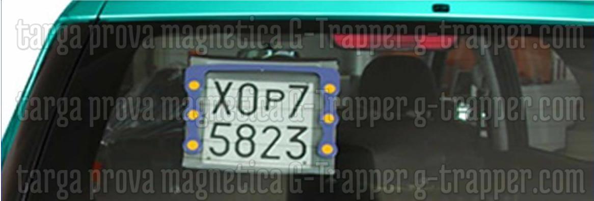 Sempre più nuovi e innovativi i porta targa prova magnetici G-Trapper. Spedizioni ovunque. g-trapper.com
